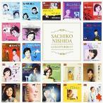 CD/西田佐知子/ゴールデン☆ベスト 西田佐知子 (解説付) (期間限定スペシャルプライス盤)