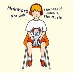 CD/������Ƿ/The Best of Listen To The Music (SHM-CD+DVD) (��������)