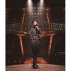 BD/松任谷由実/松任谷由実 CONCERT TOUR 宇宙図書館 2016-2017(Blu-ray)