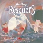 CD/オリジナル・サウンドトラック/ビアンカの大冒険 ベスト ビアンカの大冒険 ビアンカの大冒険 ゴールデン・イーグルを救え!