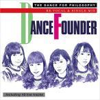 CD/フィロソフィーのダンス/ダンス・ファウンダー(リ・ボーカル・バージョン) (紙ジャケット)