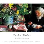 ▼CD/オリジナル・サウンドトラック/『ターシャ・テューダー 静かな水の物語』サウンドトラック