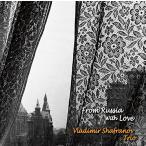 CD/ウラジミール・シャフラノフ・トリオ/ロシアより愛をこめて