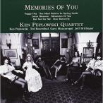 CD/ケン・ペプロフスキー・カルテット/メモリーズ・オブ・ユー vol.2 (紙ジャケット)