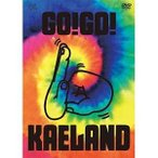 ショッピングKAELAND DVD/木村カエラ/KAELA presents GO!GO! KAELAND 2014 -10years anniversary- (通常版)