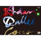 """DVD/Cocco/Cocco Live Tour 2016 """"Adan Ballet"""" -2016.10.11-"""