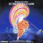 CD/フェドセーエフ/モスクワ放送交響楽団/リムスキー=コルサコフ:交響組曲「シェエラザード」 (HQCD) (来日記念盤)