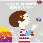 CD/Ƹ�ء�����/���ɤ�ȳڤ��� ���ܤιԻ��������Τ����٥���