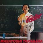 CD/高中正義/オン・ギター (UHQCD) (解説付/ライナーノーツ) (完全生産限定盤)