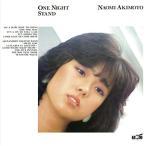 CD/秋本奈緒美/One Night Stand (UHQCD) (解説歌詞付/ライナーノーツ) (完全生産限定盤)