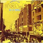 CD/ビートたけし/浅草キッド