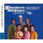 【送料無料】2005年6月25日 発売