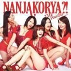 CD/THE ポッシボー/なんじゃこりゃ?! (通常盤)