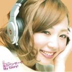 CD/THE ポッシボー/全力バンザーイ!My Glory! (タイプB/はしもん盤)