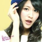 CD/THE ポッシボー/全力バンザーイ!My Glory! (タイプE/ごとぅー盤)