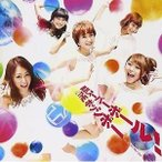 CD/THE ポッシボー/勇気スーパーボール! (歌詞付) (通常盤)