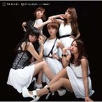 CD/THE ポッシボー/勇気スーパーボール! (歌詞付) (タイプC)