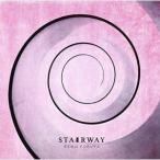 ★CD/降谷建志/Stairway (歌詞付/紙ジャケット) (完全生産限定盤)