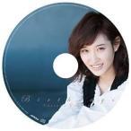 CD/花岡なつみ/Birthdays (歌詞付) (生産限定盤)