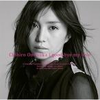 CD/鬼束ちひろ/good bye my love (歌詞付) (通常盤)