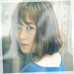 CD/大原櫻子/さよなら (歌詞付) (通常盤)