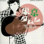 CD/��ͳ��/��������