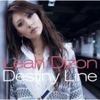 ★CD/リア・ディゾン/Destiny Line (通常盤)