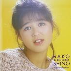 CD/石野真子/ゴールデン☆ベスト 石野真子 〜シングル・コレクション