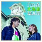 CD/越山元貴/I'm A 北海道MAN