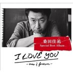 CD/桑田佳祐/I LOVE YOU -now & forever- (通常盤)