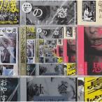 CD/クリープハイプ/クリープハイプ名作選 (歌詞付) (通常盤)