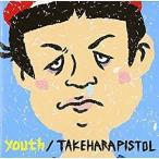 CD/竹原ピストル/youth (歌詞付)