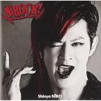 CD/新納慎也/NIROCK! (歌詞付)