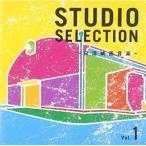 ショッピングSelection ★CD/サウンドトラック/STUDIO SELECTION -日活映画音楽- Vol.1