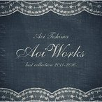 CD/手嶌葵/Aoi Works best collection 2011-2016