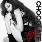 CD/ちゃんみな/CHOCOLATE (歌詞付) (通常盤)