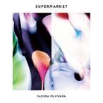 「CD/藤原さくら/SUPERMARKET (歌詞付) (通常盤)」の画像