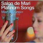 ▼CD/ミズノマリ/Salon de Mari Platinum Songs(Special Edition)