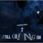 CD/竹原ピストル/STILL GOING ON (歌詞付) (通常盤)