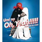 【先着W特典あり】 CD/サザンオールスターズ/海のOh, Yeah!! (デジパック) (ボーナストラック収録(通常商品未収録)) (完全生産限定盤)