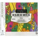 CD/オムニバス/BEAUJOLAIS NOUVEAU 2004
