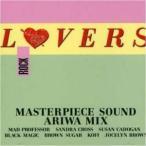 CD/オムニバス/マスターピース サウンド ラヴァーズ ロック アリワ ミックス