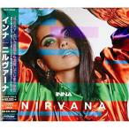 CD/インナ/ニルヴァーナ (解説歌詞対訳付/紙ジャケット) (スペシャルプライス盤)