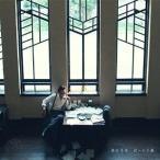 LP(30cm)/桑田佳祐/君への手紙 (歌詞付)