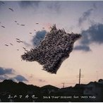 "EP/SOIL&""PIMP""SESSIONS feat.Yojiro Noda/ユメマカセ (歌詞付) (完全限定生産盤)"