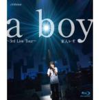 BD/家入レオ/a boy 〜3rd Live Tour〜(Blu-ray)