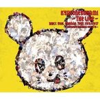 CD/キュウソネコカミ/キュウソネコカミ -THE LIVE- DMCC REAL ONEMAN TOUR 2016/2017 ボロボロ バキバキ クルットゥー (3CD+DVD) (初回限定盤)