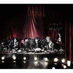 CD/BUCK-TICK/BABEL (SHM-CD+DVD) (歌詞付) (完全生産限定盤B)
