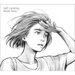 CD/矢野顕子/Soft Landing (CD+DVD) (初回限定盤)
