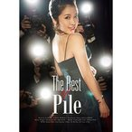 CD/Pile/The Best of Pile (CD+Blu-ray) (歌詞付) (初回限定盤A)